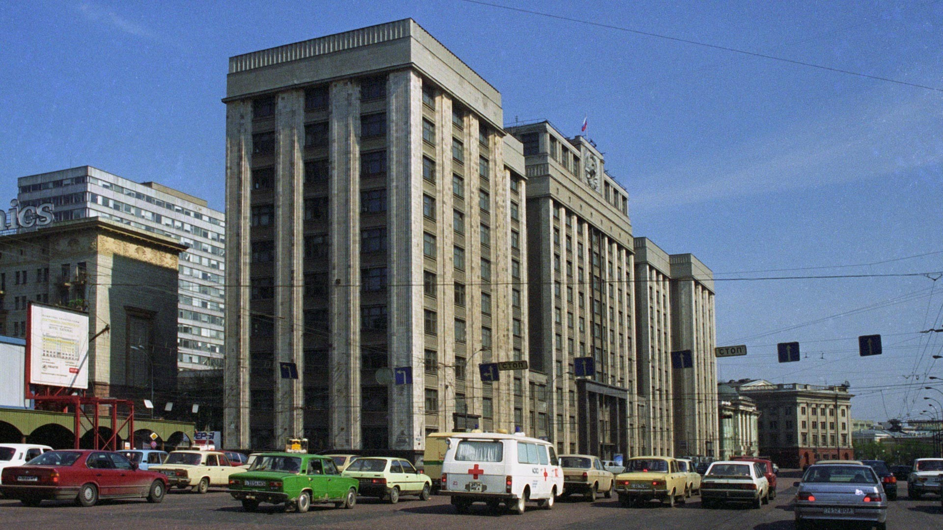 1994 Новое здание Государственной думы РФ, бывший Госплан. Владимир Федоренко, РИА Новости