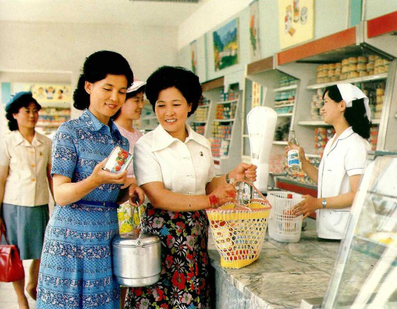 1979 Pyongyang5
