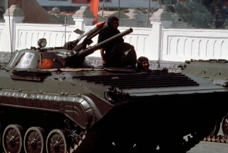 1979 Kabul