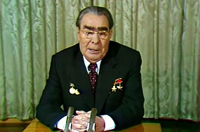 Новогоднее поздравление Леонида Ильича Брежнева, 1979 г.
