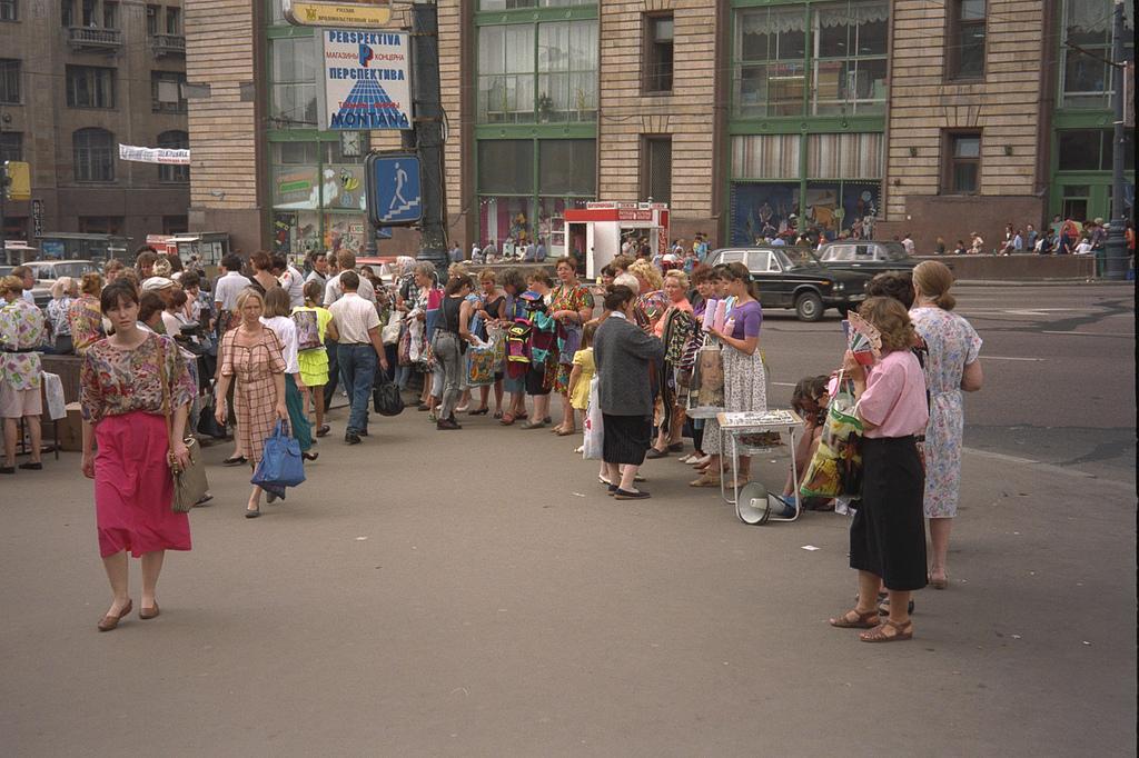 Улицы мира четверть века назад. 1994 год