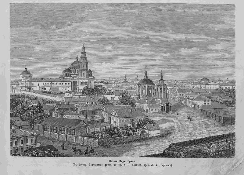 1866-1867 года Казань, вид на Богородицкий монастырь. Михаил Петрович Настюков 1871 Казань, Всемирная иллюстрация