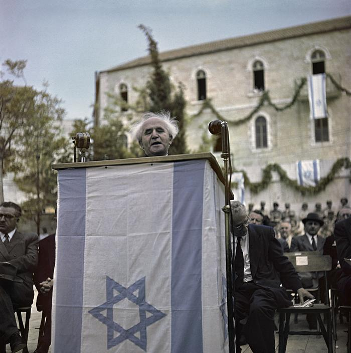 1949 Prime minister David BEN-GOURION speaks at time of first anniversary of Israel in Tel Aviv by Capa