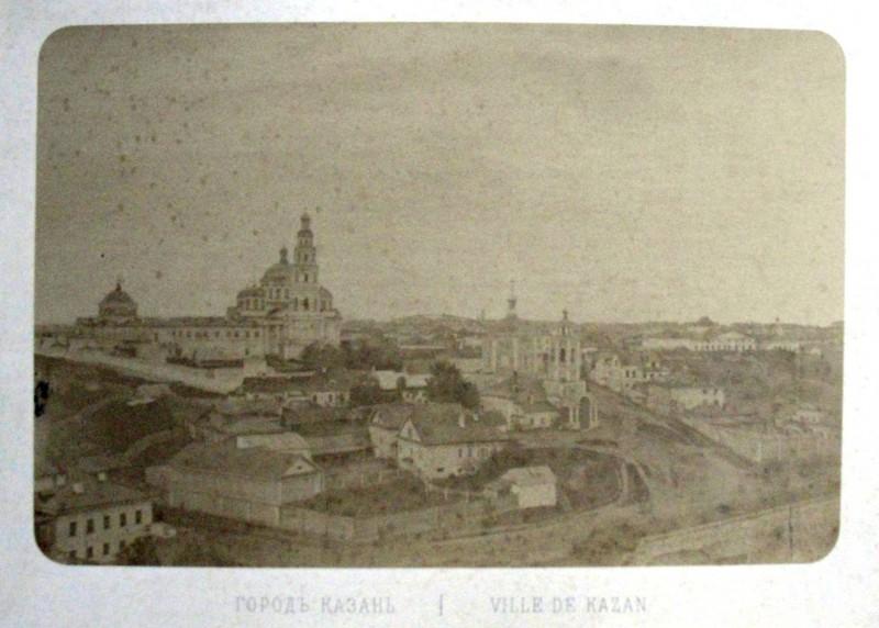 1866-1867 года Казань, вид на Богородицкий монастырь. Михаил Петрович Настюков