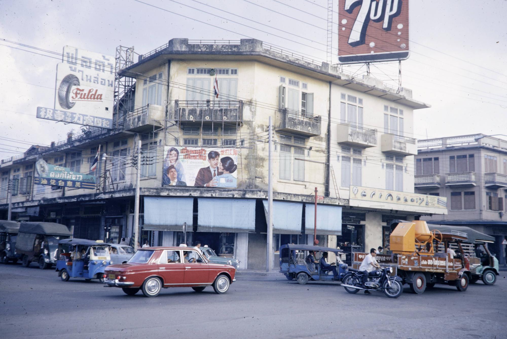 Бангкок 1960 года?