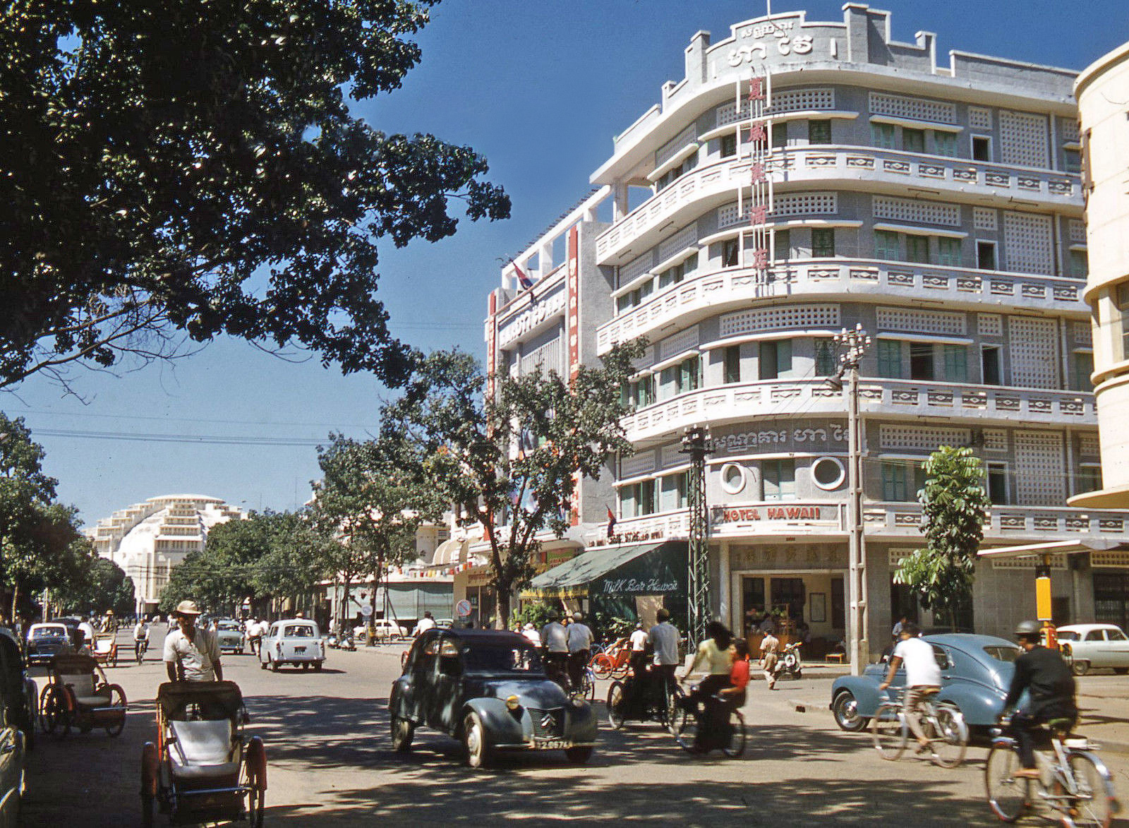 1959 Phnom Penh Hotel Hawaii Khemarak Phoumin1