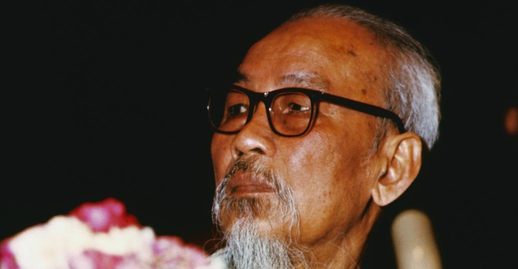 1969 Ho Chi Minh