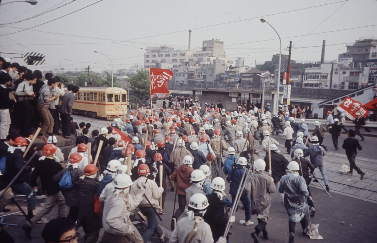1969 Student Protest In Tokyo On Okinawa Day