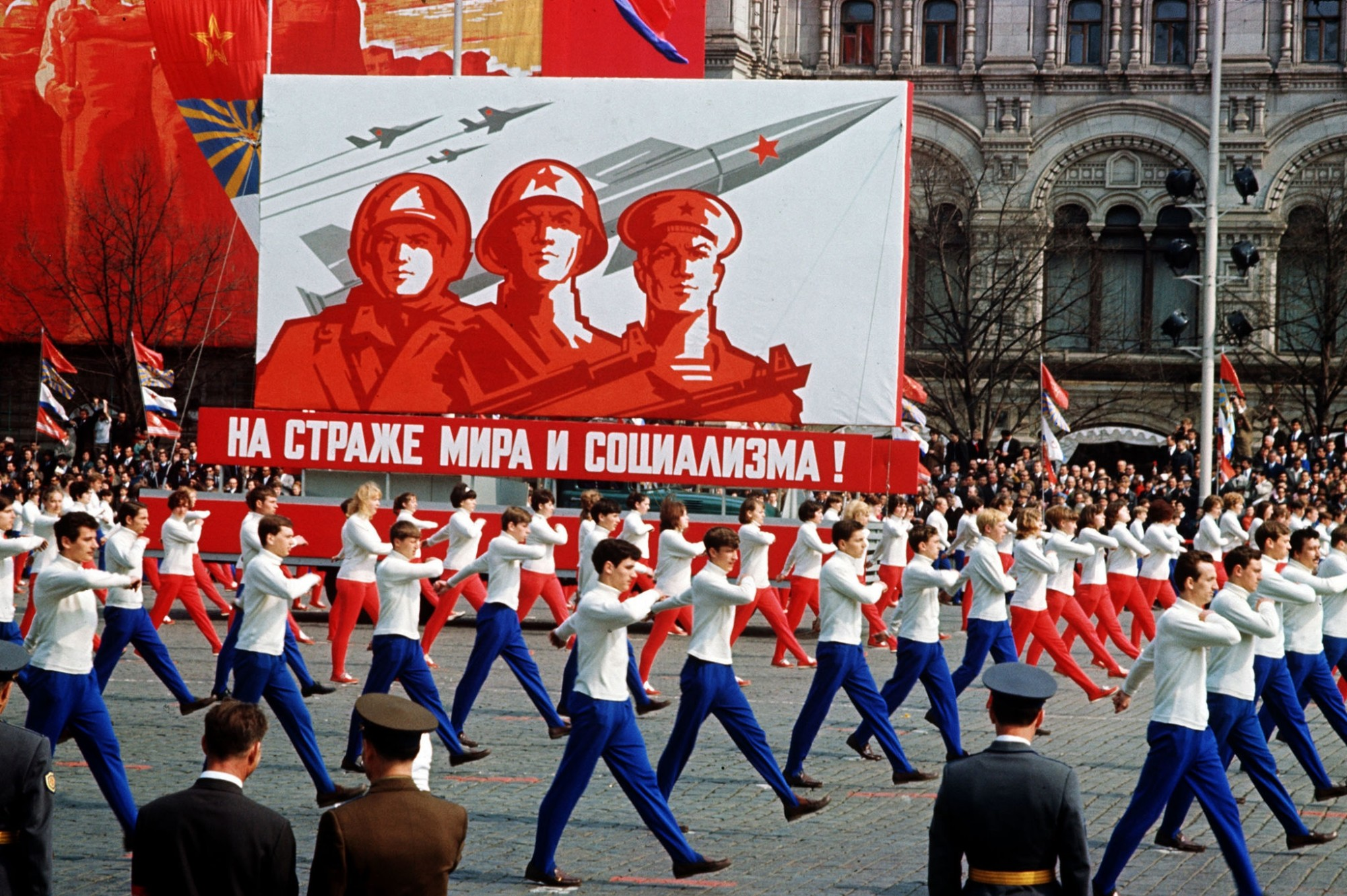 1969 A general view showing May Day marches in Red Square during the annual parade