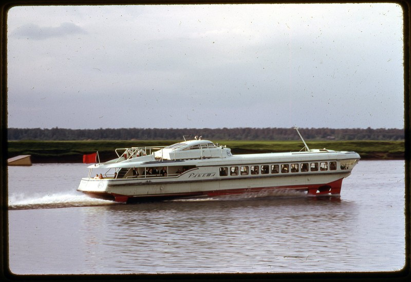 1969 Moscow Speed Tour Boat