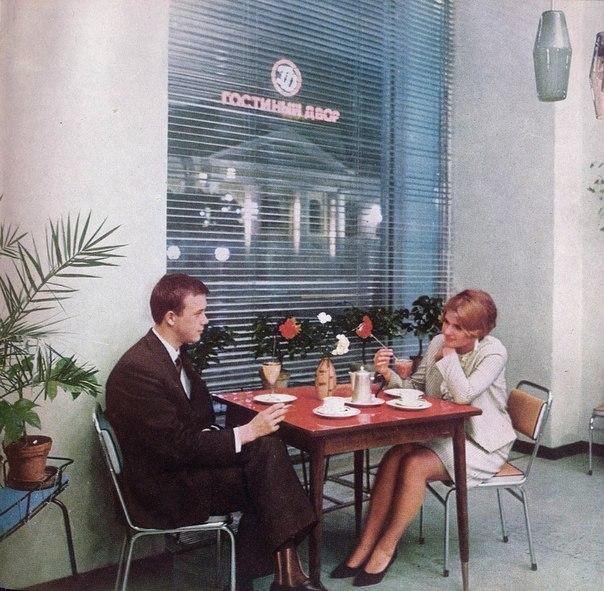 1969 Свидание в кафе Север Ленинград