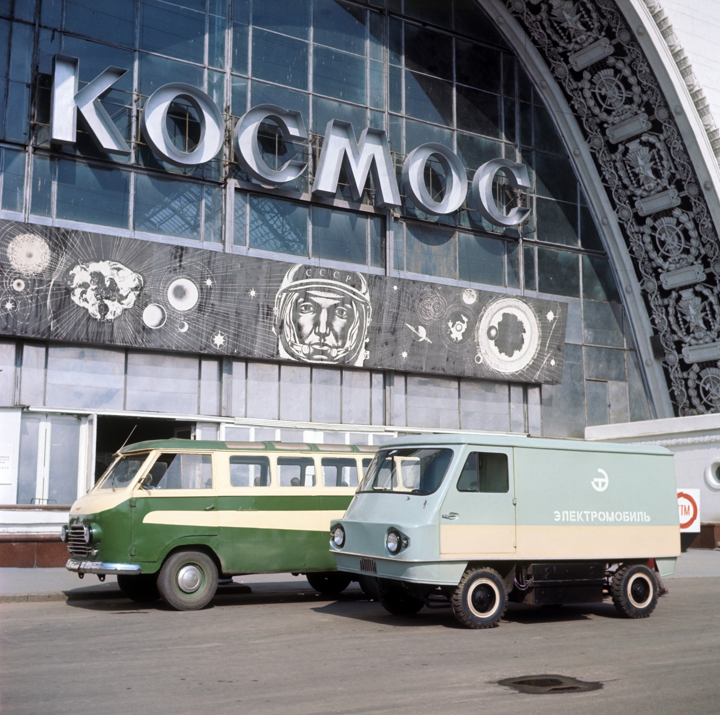 1969 У павильона «Космос». Фотохроника ТАСС2