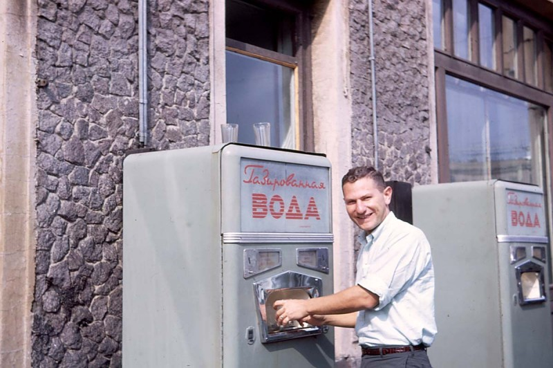 Leningrad Water Vending Machine Aug 1969