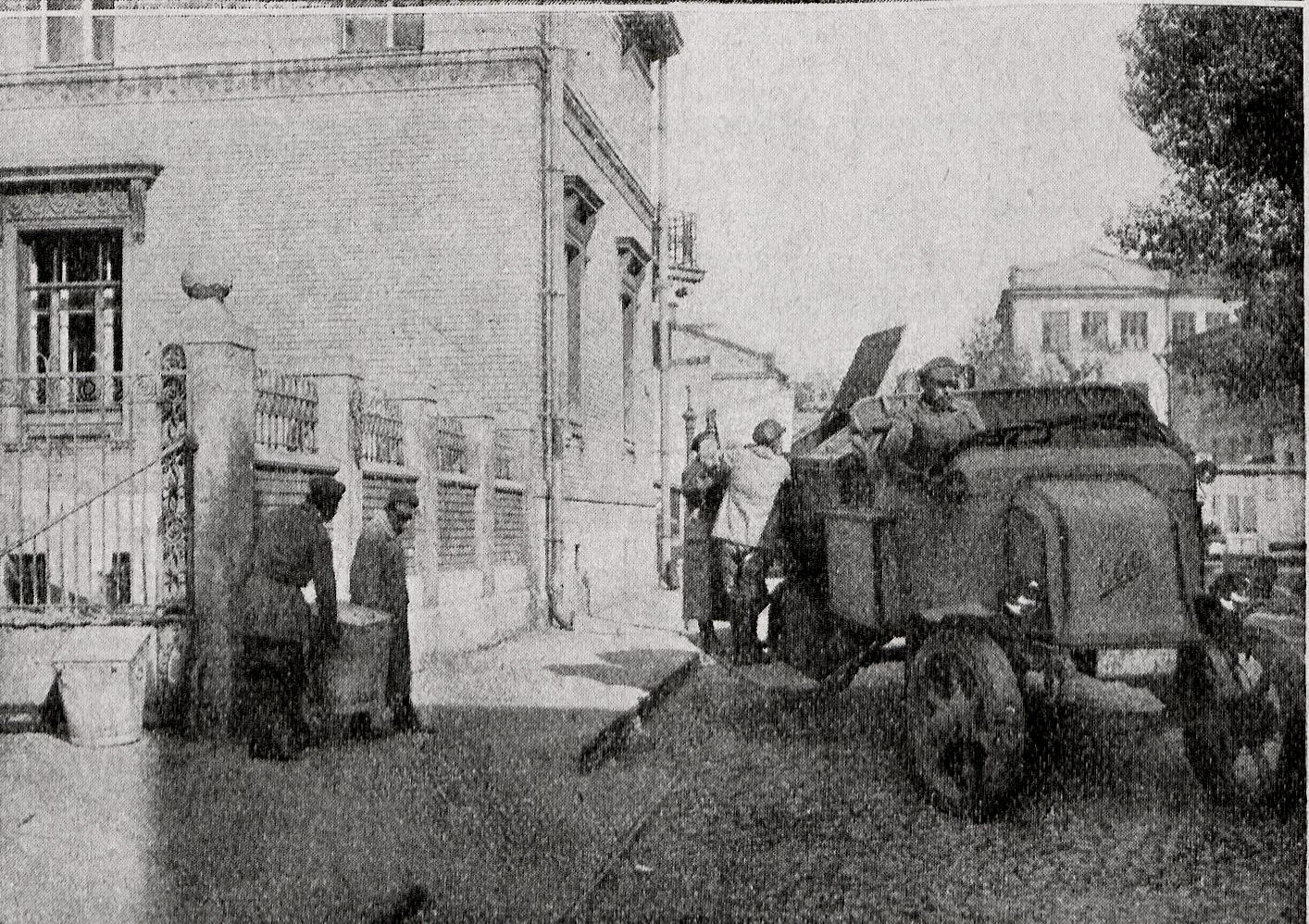 1926 Электровоз, убирающий мусор