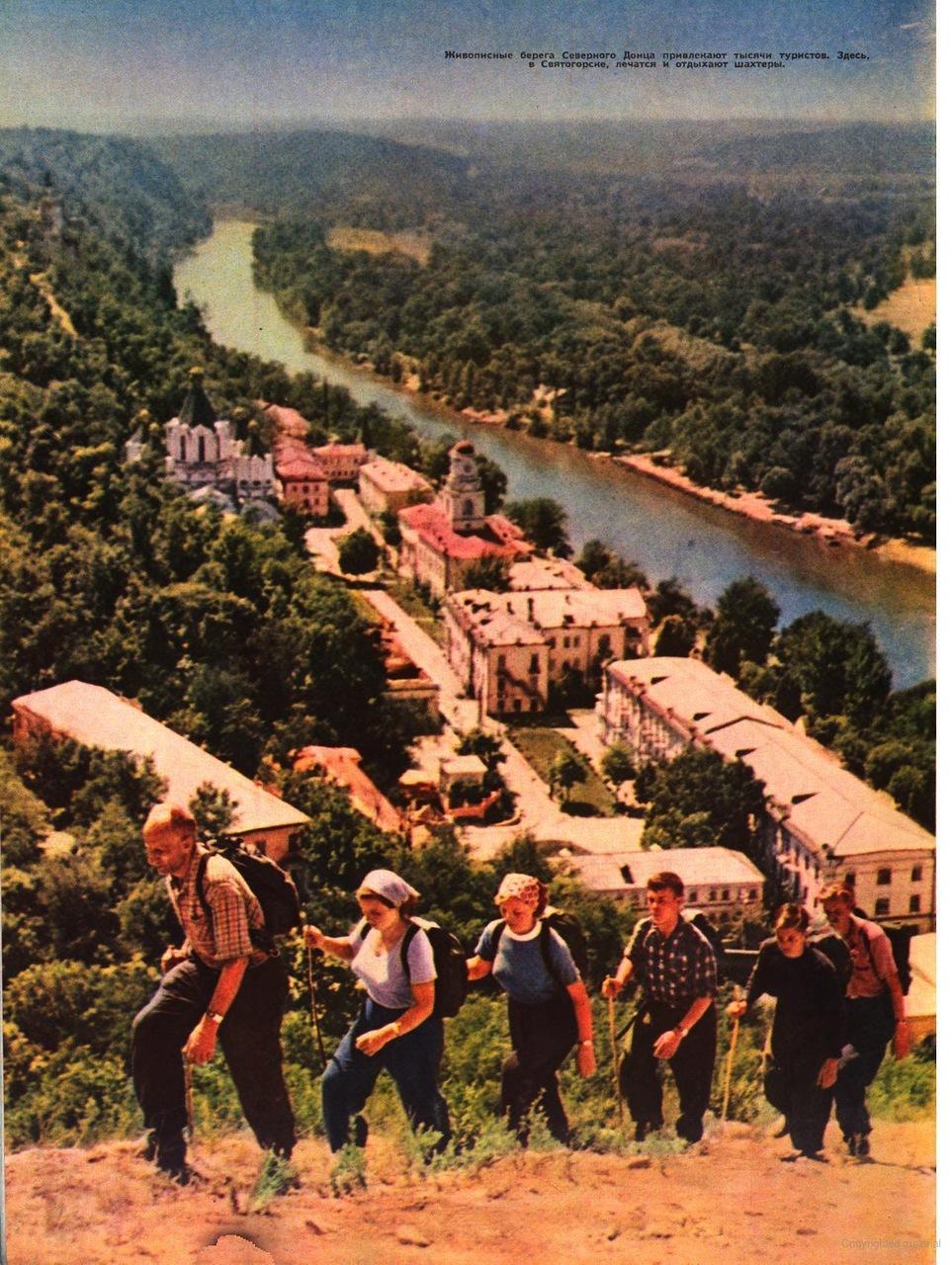 1959 Святогорск