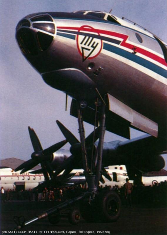 1959 Ту-114 в Ле-Бурже