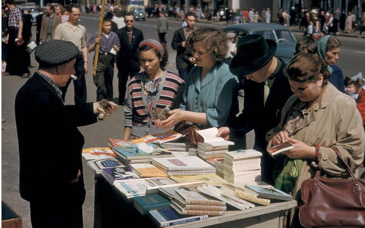 1959 Уличная торговля книгами, 1959