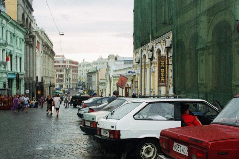 2002 Кузнецкий