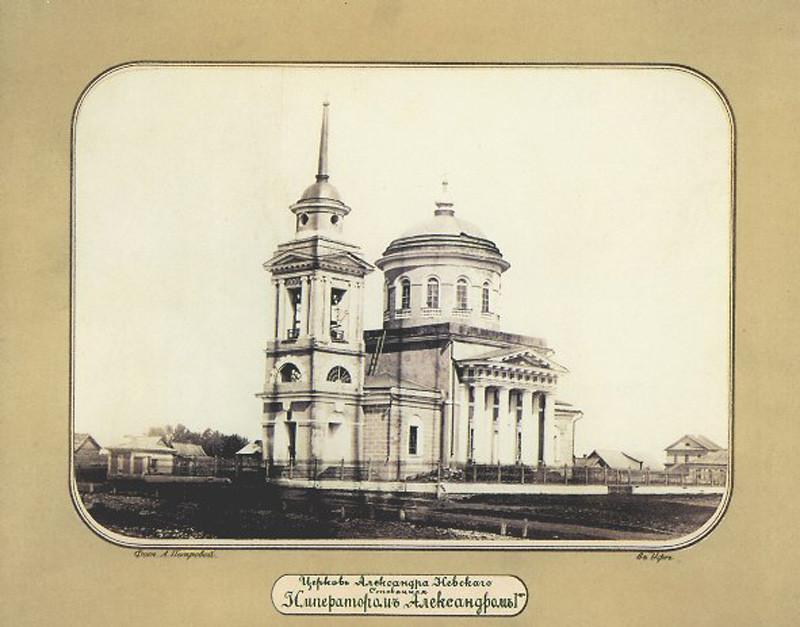 1867 Виды города Уфы, снятые в 1867 году2