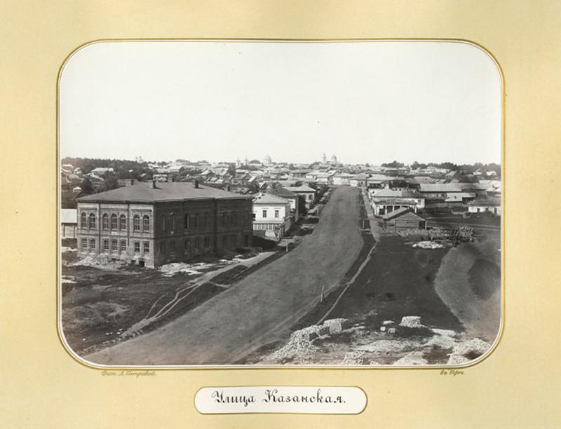 1867 Виды города Уфы, снятые в 1867 году