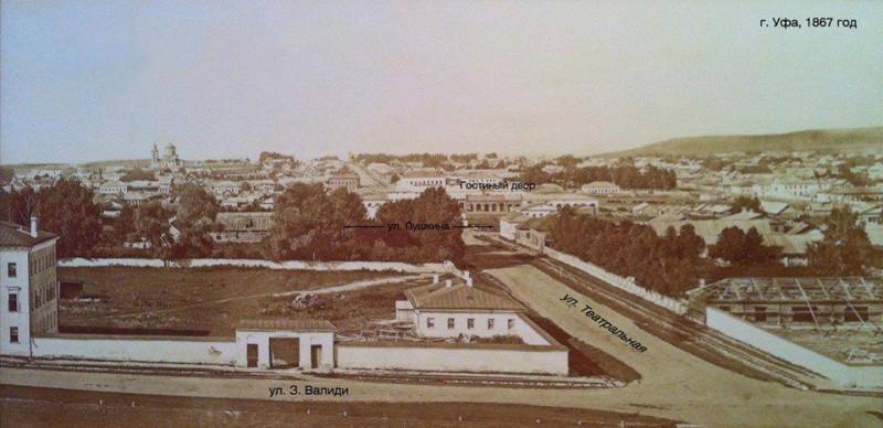 1867 Виды города Уфы, снятые в 1867 году3б