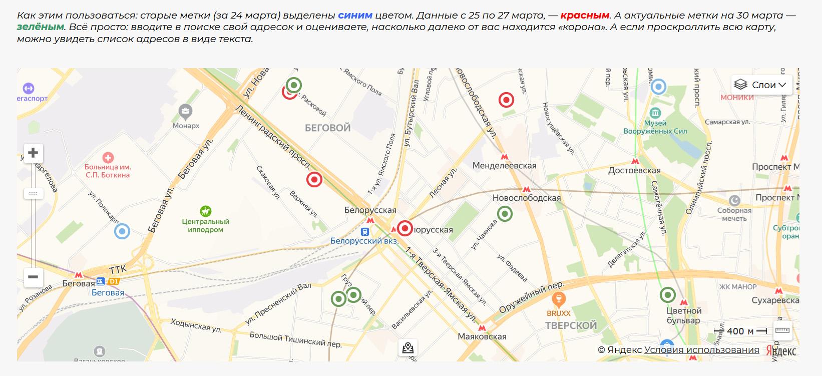 Откуда в Москве забирали с диагнозом короновирус