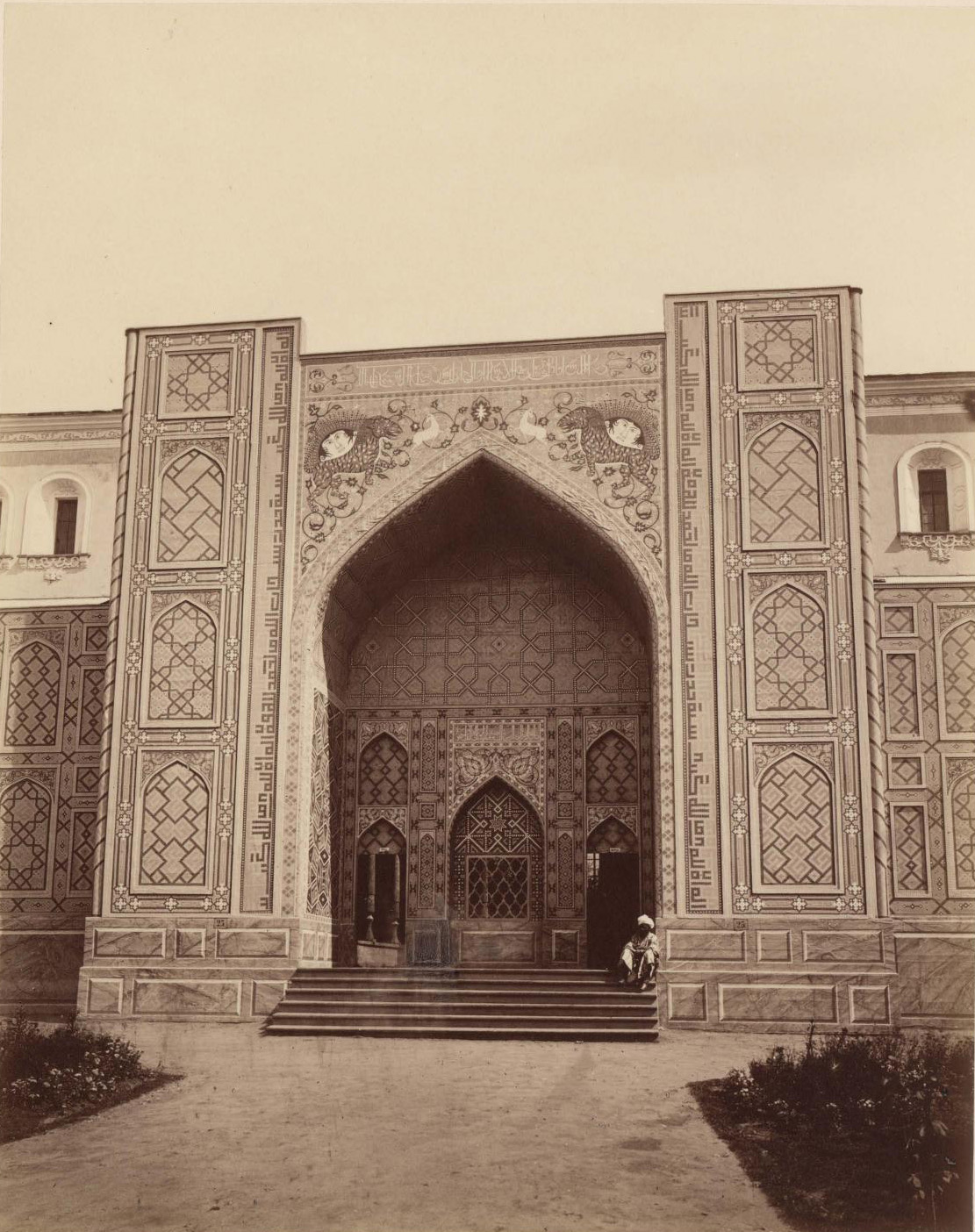 1872 Туркестан