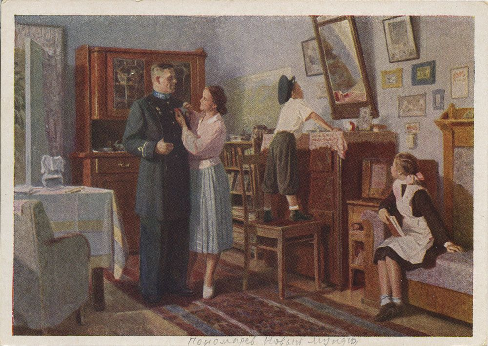 1953 Новый мундир. Пономарёв Николай Афанасьевич (Шахты, 1918—1997, Москва).