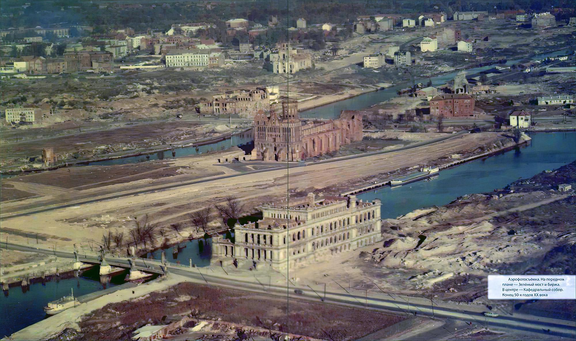 1957-59 Калининград3