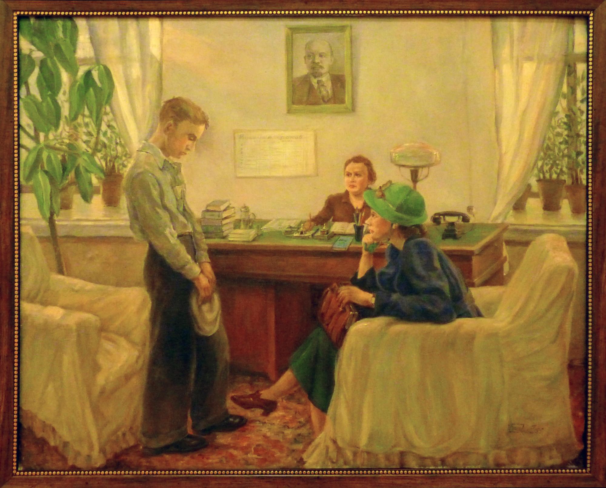 Беркал Е.Л. Вызов к директору. 1955 г.