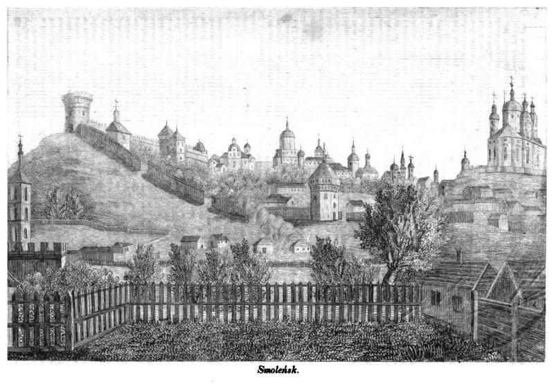 1839 Смоленск Из польского еженедельника Przyjaciel Ludu