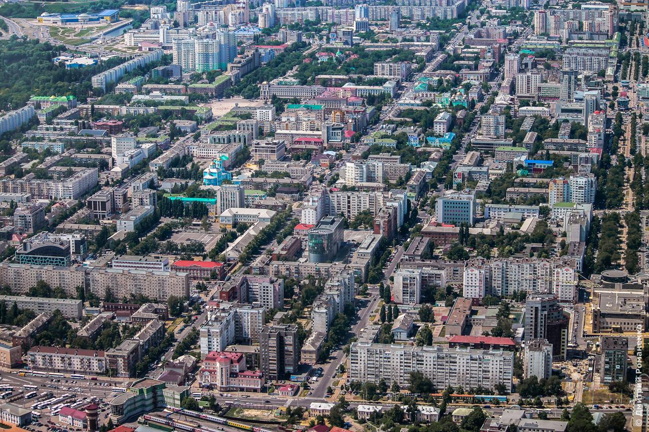 Белгород 2014
