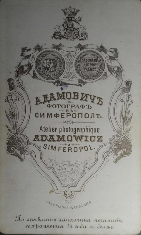 Почему нет снимков Симферополя 19 века? Крым,Симферополь,Вокзалы,Старейшие снимки городов,1880-е