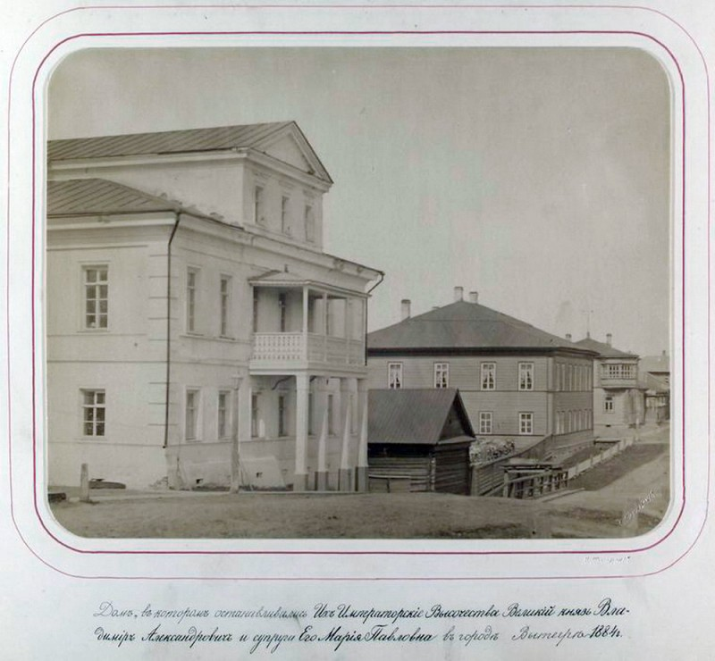 1881 Вытегра дом, где останавливался. Ярослав Пекарский