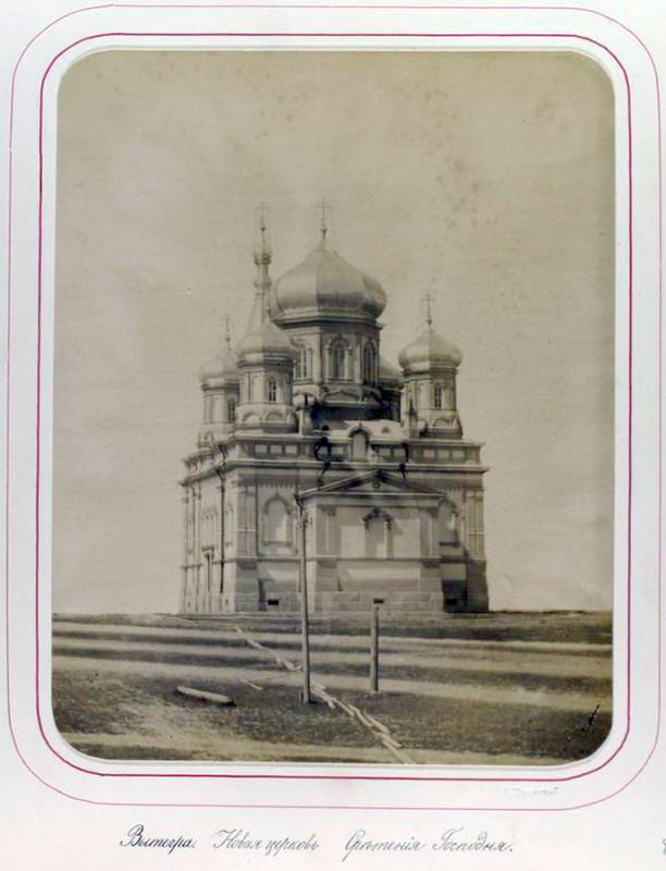 1881 церковь Сретения