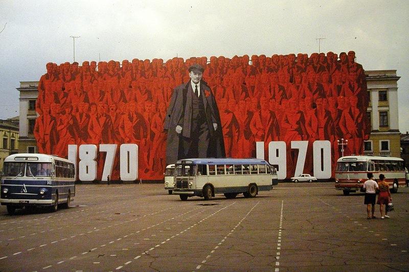 1970 Юбилей Ильича
