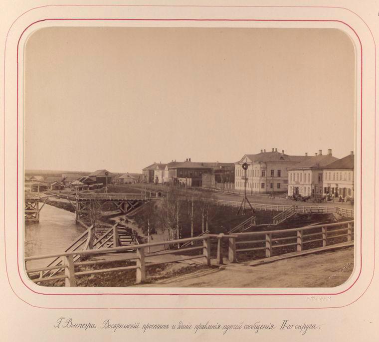 1881_Vytegra2
