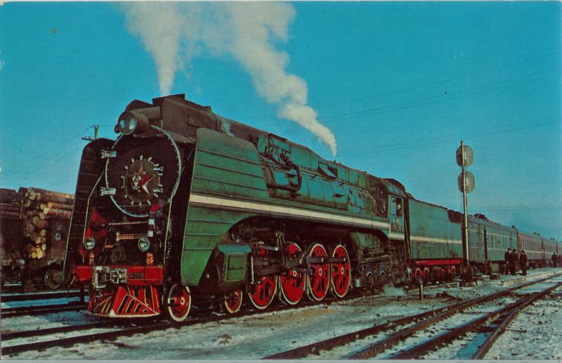 1970 Skovorodino Siberia