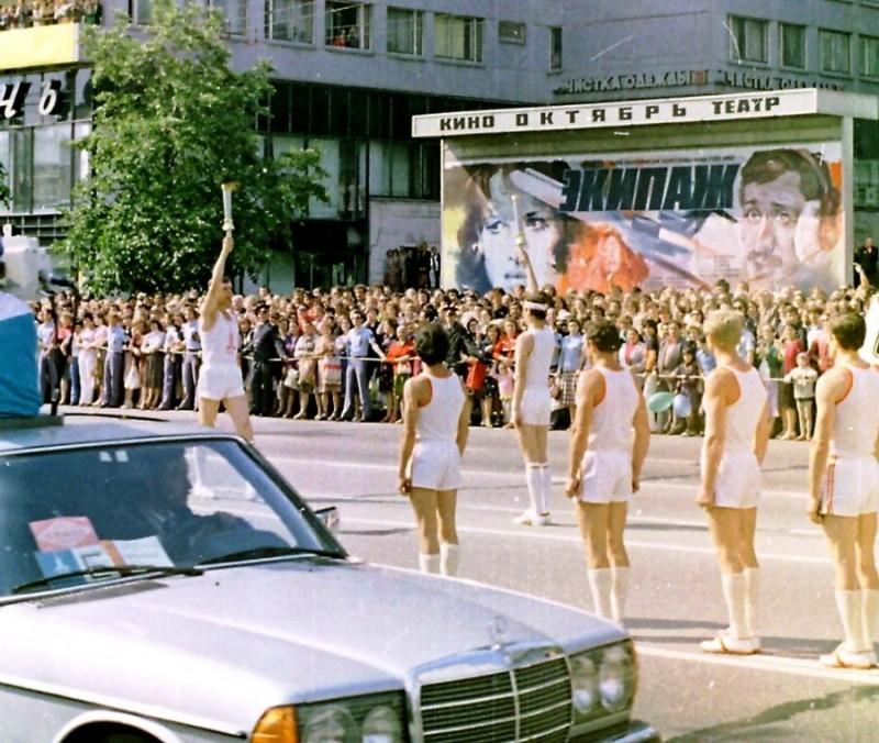 1980 Начало Олимпиады
