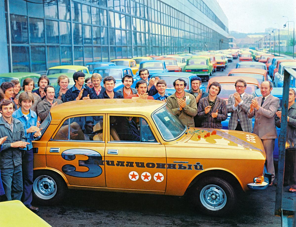 1980 Официально, 3-х миллионным Москвичом стал 2140
