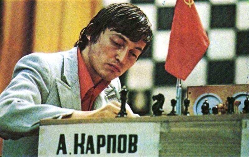 1980 Анатолий Карпов - советский чемпион мира по шахматам