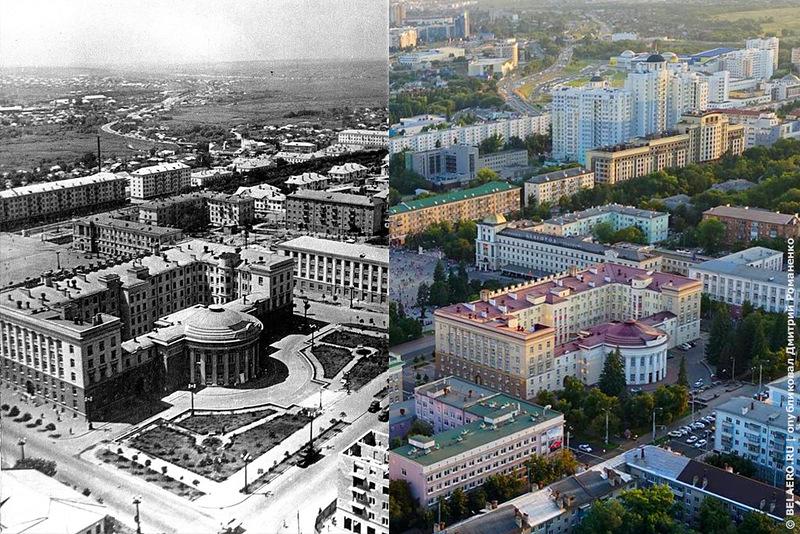 Белгород, вид на здание обл.администрации. Разница примерно в пол века