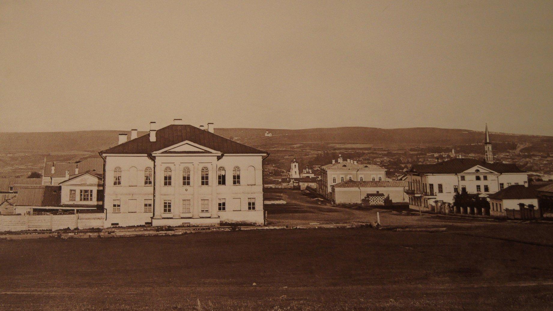 1867 Уфа, фото ателье А. Петровой6а