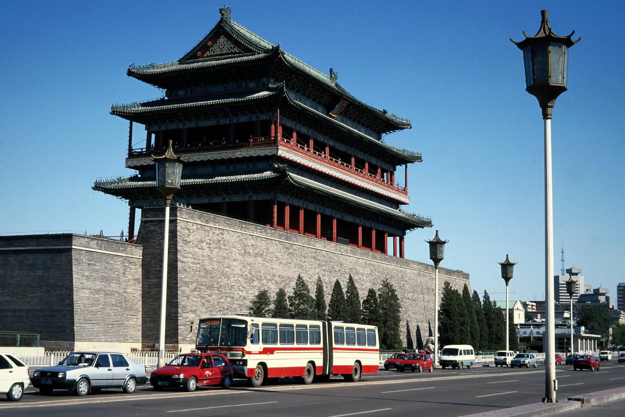 2000 Beijing