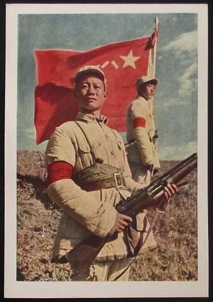 1949 Боец Народно-освободительной армии Китая (НОА) у боевого знамени. Откратка 1951 года