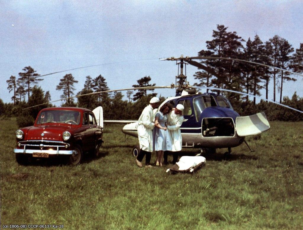 1960 Многоцелевой вертолёт К-18