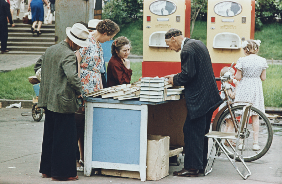 1960 Moscow Baltermanz7