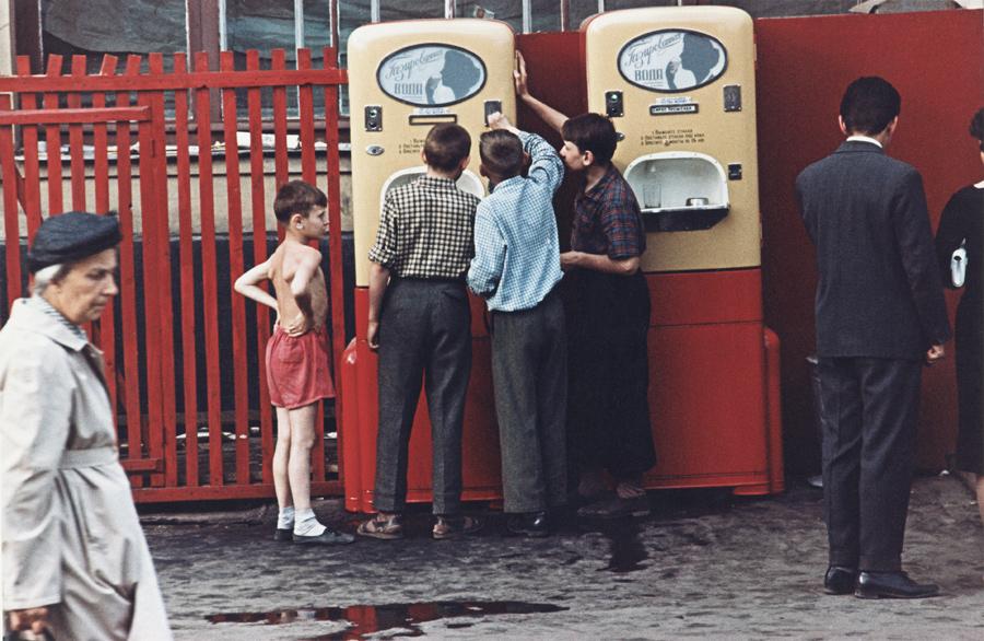 1960 Moscow Baltermanz0