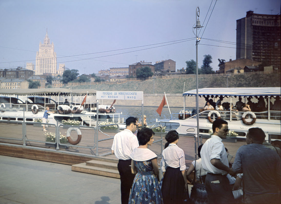 1960_Moscow1