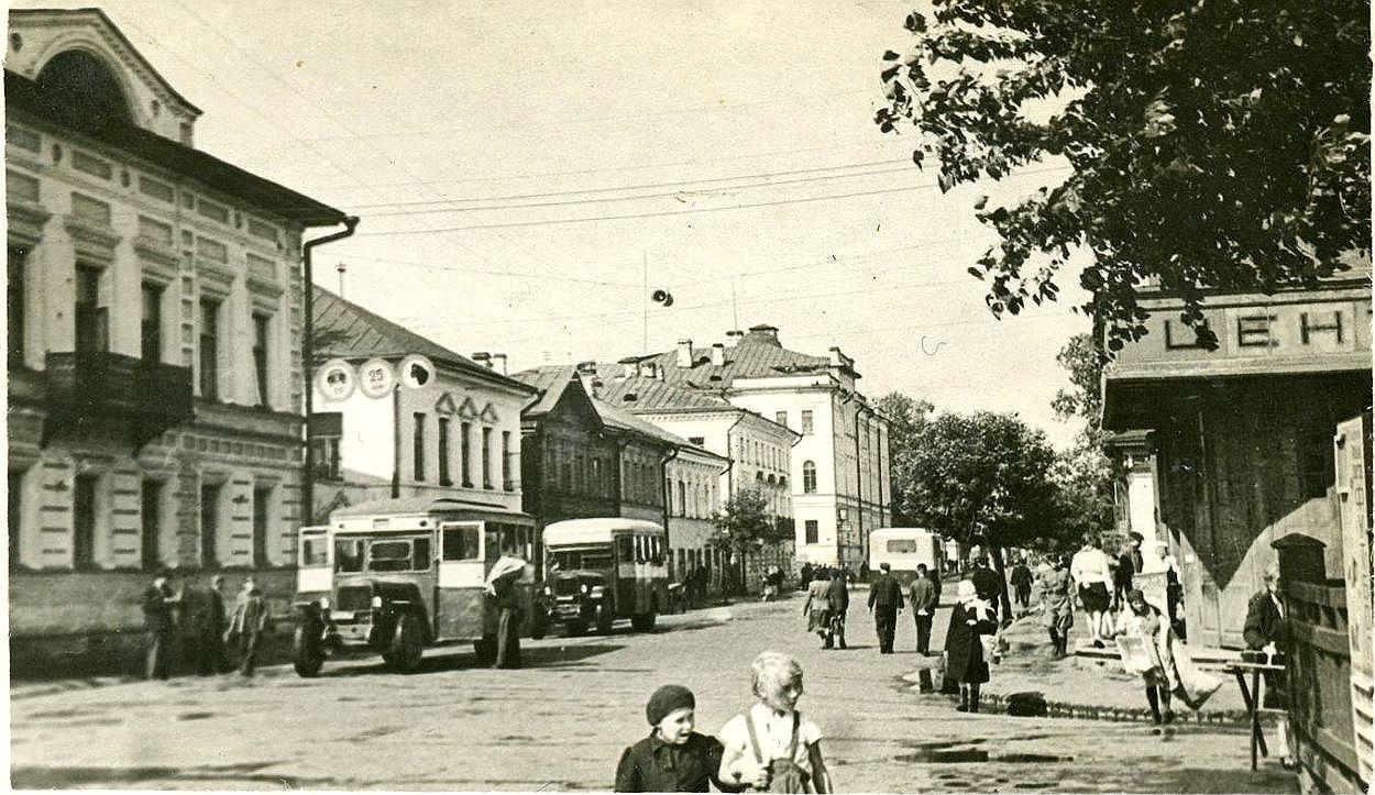 1947 Рыбинск